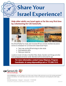 Experience Instant Israel