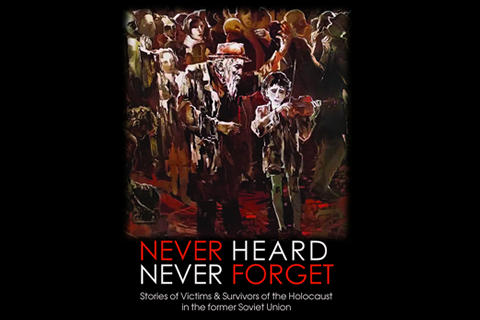 Never Heard - Never Forget