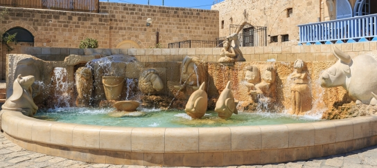 The Zodiac Fountain in Kedumim Square