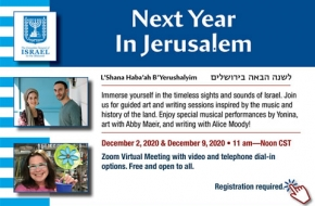 Next Year In Jerusalem—Music and History Discussion